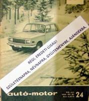 1975 október 21 Havilap  /  autó-motor   /  SZÜLETÉSNAPRA RÉGI EREDETI ÚJSÁG Szs.:  6570
