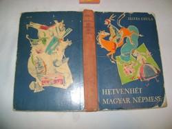 Illyés Gyula: Hetvenhét magyar népmese - 1964