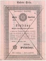 2 Forint 1849 Almássy MINTA - Formular