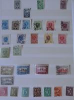 Ausztria bélyegek  az 1867-es időszaktól (149 db)