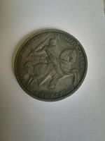 1941-es Magyar Délvidék Visszafoglalása kitüntetés