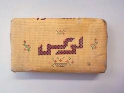 Lux  Arab  hotel mini reklám szappan