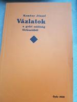 Győri zsidóság története.