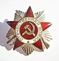 Szovjet Nagy Honvédő Háború érdemrend