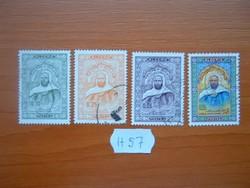 ALGÉRIA 0,05 - 0,95 C 1966,1968 Abd el-Kader 4 DB H57