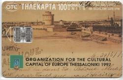 Külföldi telefonkártya 0342 (Görög)
