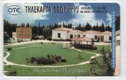 Külföldi telefonkártya 0331 (Görög)