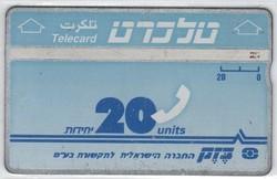Külföldi telefonkártya 0322 (Izrael)