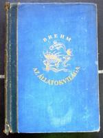 Brehem:Az Állatok Világa II.kötet, emlősök. 658 oldal.Madarak,halak,rovarok,kétéltűek.
