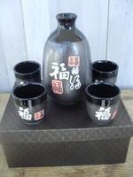Ritka japán,lágyporcelán szakéskészlet dobozában