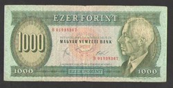 "1000 forint 1983. március. ""B"" !!  RITKA!!"