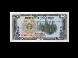 UNC - 10 RIELS - KAMBODZSA - 1987 !!