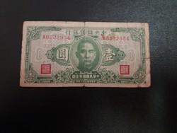 Kína, viseltes 1 yuan 1943.