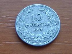 BULGÁRIA 10 CTOTINKI 1913