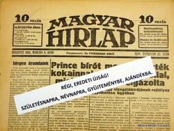 1938 április 17  /  MAGYAR HIRLAP  /  RÉGI EREDETI ÚJSÁG Szs.:  7098