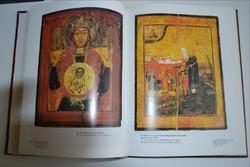 Ikon könyv eredeti orosz kiadás színes képekkel 270 oldal