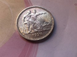 1924 ezüst szovjet 1 Rubel gyönyörű tartásban,20 gramm 0,900