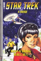 Kakan ni Shinkou: Star Trek A manga 800 Ft