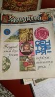 Orosz nyelvű ifjúsági újság eladó! 8 db