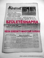 1959 december 17  /  Népsport  /  SZÜLETÉSNAPRA RÉGI EREDETI ÚJSÁG Szs.:  4781