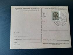 1942-es Tábori posta levelező lap + emlék bélyegzett