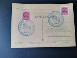 1940-es Levelezőlap + emlék bélyegzett