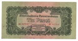 10 pengő 1944 VH ropogós
