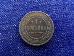 Oroszország 1 kopek 1908