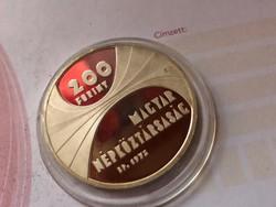 Magyar Tudományos Akadémia ezüst 200 Ft PP