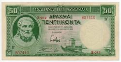 Görögország 50 görög Drachma, 1939, szép