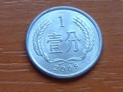 KÍNA CHINA 1 FEN 2008   ALU. #