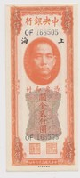 Two Thousand Customs Gold Units. Shanghai, 1947. Republic of China.  Bankropogós!