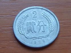 KÍNA CHINA 2 FEN 1976   ALU.