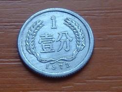 KÍNA CHINA 1 FEN 1972   ALU.