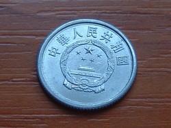 KÍNA CHINA 1 FEN 1983   ALU.