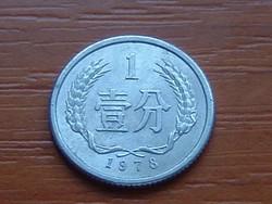 KÍNA CHINA 1 FEN 1978   ALU.
