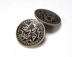 ¼ Budju - Mahmud II algériai érmékből készült zománcozott gombok.