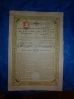 Antik kötvény 1000 korona budapesti vaspálya társaság
