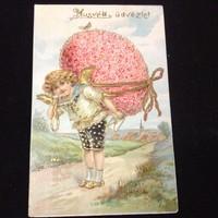 Húsvéti üdvözlet dombornyomású képeslap