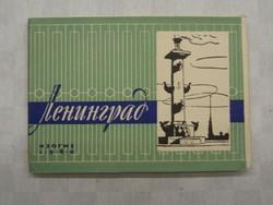 Leningrád - 17 db képeslap