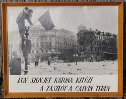 II. világháború felszabadulás fotó másolat Retro szocialista kép