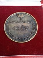 Szocialista 40 év külkereskedelemért bronz plakett