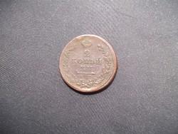 Oroszország 2 kopejka 1827