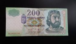 Nagyon szép 200 Forint 2006.