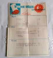 BALATONI RELIKVIA 1974  NAPI ÉTLAP