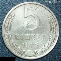 5 Kopek - 1982. Szovjetunió