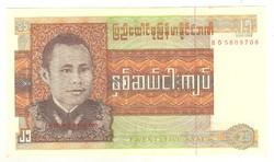BURMA 25 Kyat 1972 UNC