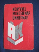 1965. Kártyanaptár - Az Állami Könyvterjesztő Vállalat