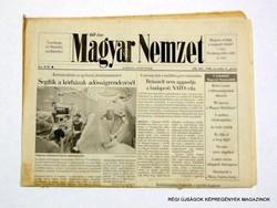 1998 december 4  /  Magyar Nemzet  /  Régi ÚJSÁGOK KÉPREGÉNYEK MAGAZINOK Szs.:  8619