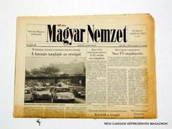 1998 december 5  /  Magyar Nemzet  /  Régi ÚJSÁGOK KÉPREGÉNYEK MAGAZINOK Szs.:  8620